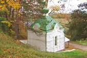 Макарьево-Унжеский монастырь