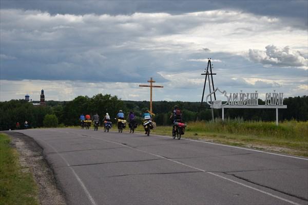 На границе Рязанской и Московской областей