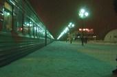Чемодан вокзал архангельск