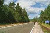 Отличное шоссе