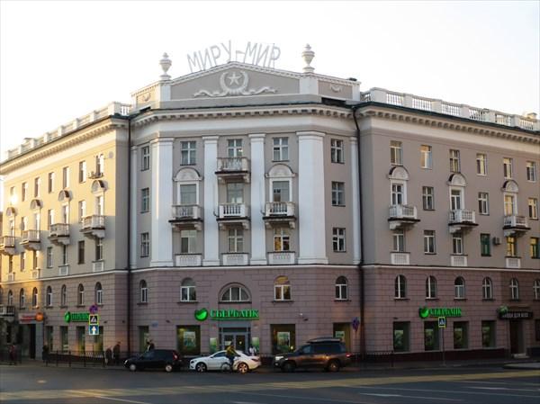 Большая Красная ул., 29 (Казань)