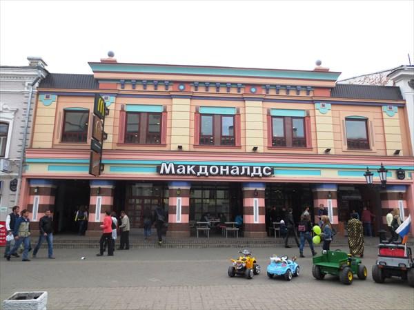 МакДоналдс (Казань)