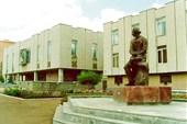 Музей изобразительных искусств имени С.Д. Эрьзи
