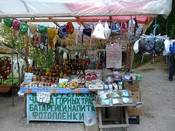 Начало тропы в Большой Каньон Крыма