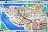 В Самаре есть метро )