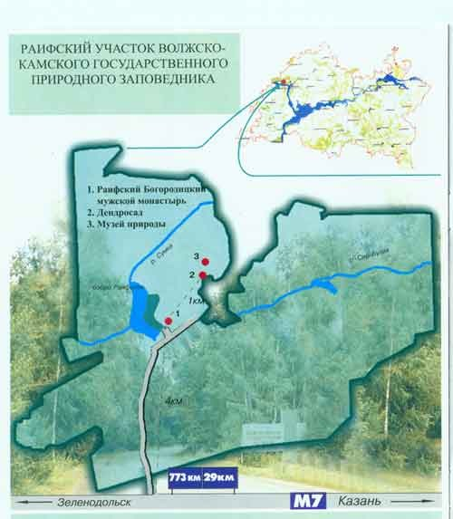 Волжско-камский заповедник карта