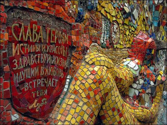 Mozaika5