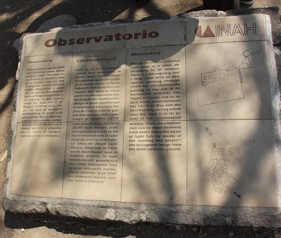 064-Обсерватория