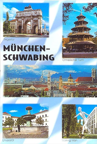 049-Мюнхен-Швабинг-открытка
