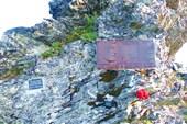 Мемориал на перевале имени гр. Дятлова