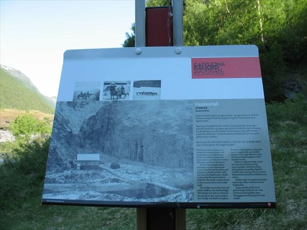 Здесь был раньше рудник