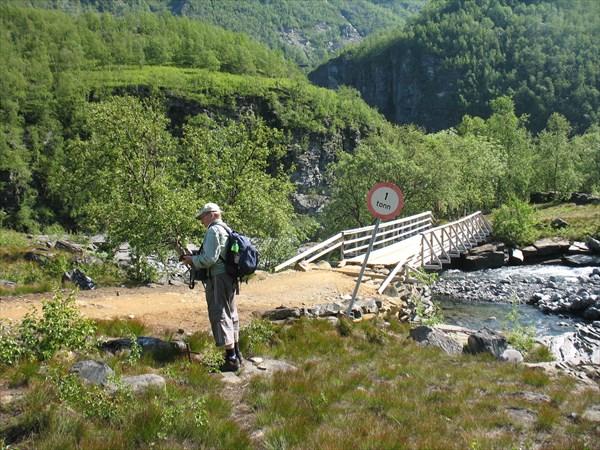 Мост к руднику через ручей