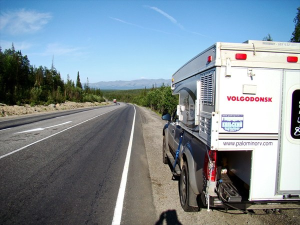 дорога через Хибины
