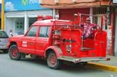 Атакамас пожарная машина
