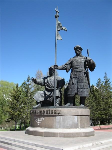 Памятник Керею и Жаныбеку