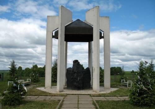 """Монумент """"Камень желаний"""""""
