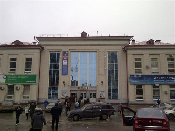Железнодорожный вокзал Рязань-1