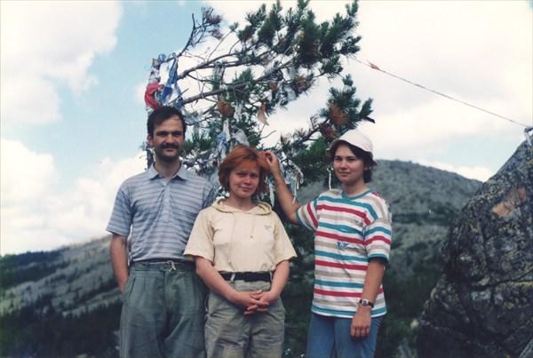 31. 16.07.1997. Дерево желаний на тропе между Круглицей и Отклик