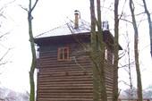 Дом Рихтера
