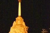 006 Памятник затонувшим короблям