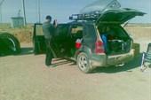 Узбекская раница