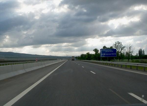 Дальше - опять трасса М29 «Кавказ».