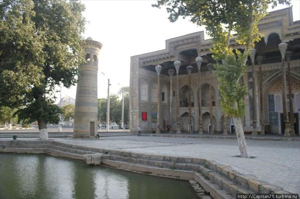 Lyabi-Khaus