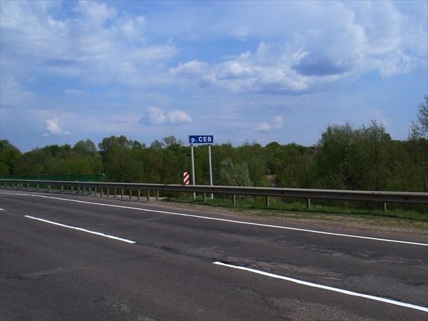 Мост через реку Сев, вблизи села Новоямское.