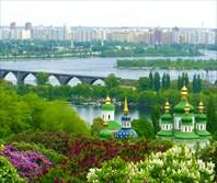 Киев-Украина