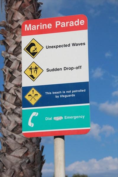 Что может случится на этой улице