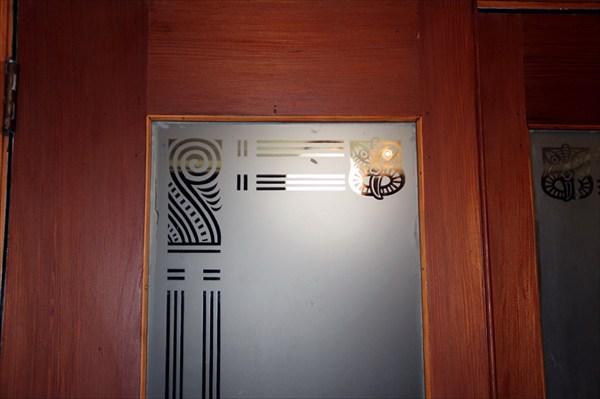 Этнические мотивы в духе маори