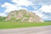 Горка с Усть-Канской пещерой