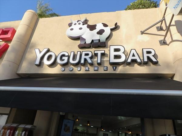 037-Йогурт-бар