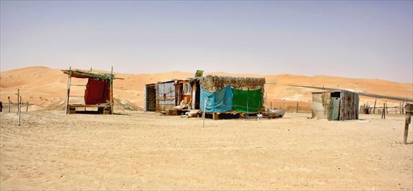 Жильё в пустыни