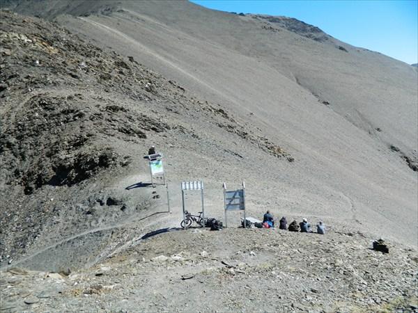Перевал Ацунта Северный