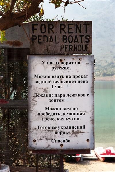 48.Озеро