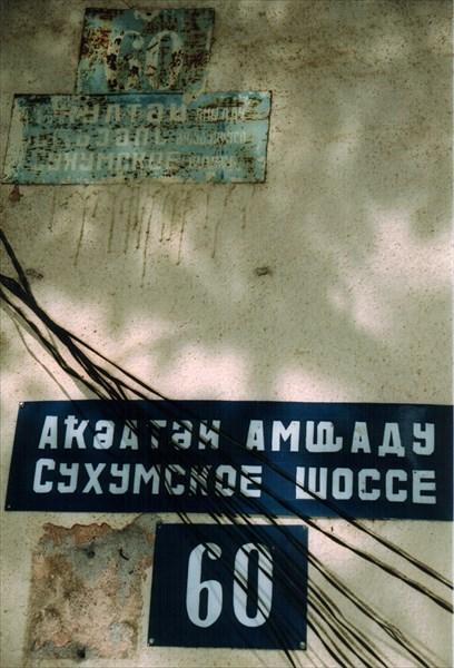 Image00032