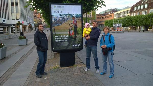 У плаката O-Ringen