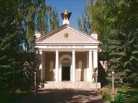 Музей Пржевальского