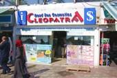 020-Клеопатра