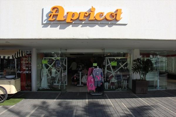 033-Магазин