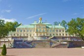 Дворцово-парковый ансамбль города Ломоносов и его исторический ц