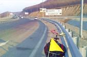 Все еще вдоль Владивостока