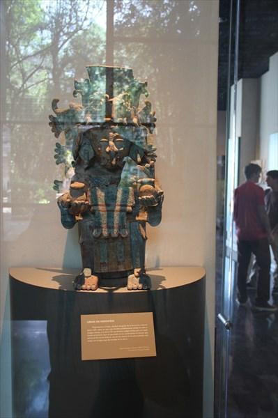 301-Скульптура