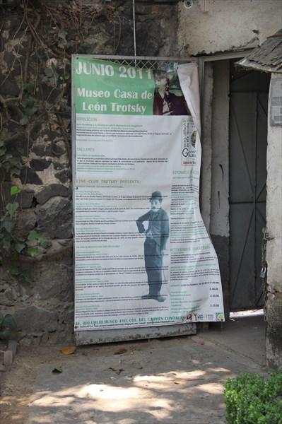 Museo casa de leon trotsky yahoo dating
