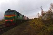 Поезд Мурманск- Никель