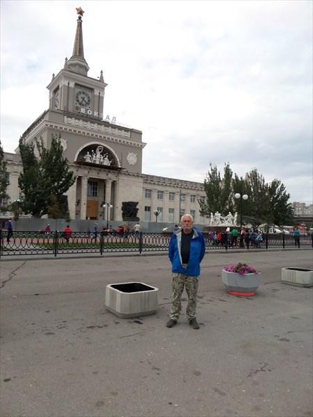 В Волгограде. Ж.д. вокзал.
