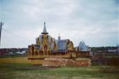 Храм общины церкви Последнего Завета
