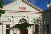 станция Углич