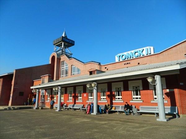 Томск-2.